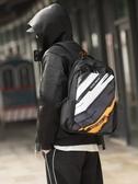 後背包 後背包男士簡約休閒大容量旅行背包男包時尚潮流初高中大學生書包 夏季上新