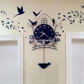 掛鐘 現代裝飾北歐式個性靜音大氣石英掛鐘客廳時尚臥室創意家用小鳥表 數碼人生
