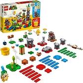 LEGO 樂高 超級馬里奧 科斯大師 挑戰 71380