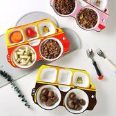 兒童餐盤分格卡通可愛無毒創意陶瓷早餐盤家用分隔盤子寶寶飯盤碗【元氣少女】