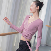 舞蹈服 舞蹈服女成人長袖V領健美系帶跳舞拉丁芭蕾現代舞上衣專業練功服 快速出貨