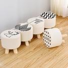 實木換鞋凳家用穿鞋板凳圓方矮凳