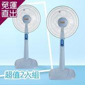 華信 《2入超值組》MIT台灣製造14吋立扇/強風電風扇/涼風扇HF-1499x2【免運直出】