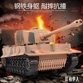 超大號遙控電動可充電對戰坦克履帶式越野車模型兒童男孩玩具 aj6979『紅袖伊人』