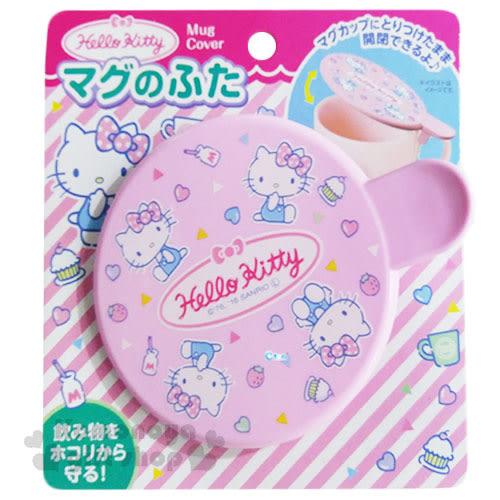 〔小禮堂〕Hello Kitty 夾式杯蓋《粉.側坐藍吊帶褲.牛奶瓶》銅板小物 4573135-58033