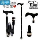 【海夫健康生活館】枴杖屋 如意套筒系列 防滑 折疊伸縮 手杖 黑(W41C01)