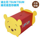tsum tsum 維尼木製存錢筒 撲滿...