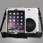 APPLE iPad mini 1 2 3 4 Air 2 9.7 2017/2018版通用 平板殼 手帶背帶 防摔 手持 支架 保護套