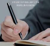 【商務會議】紐曼筆形錄音筆專業高清上課用小型隨身微型遠程錄音 青木鋪子
