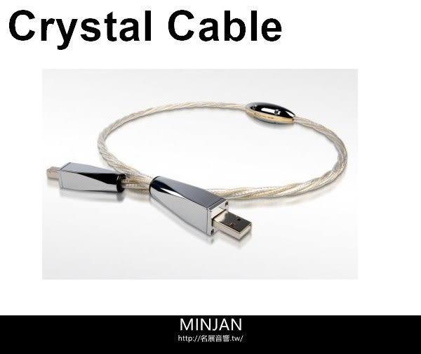【名展音響】荷蘭頂級音響線材 Crystal Cable 數位線 Absolute Dream Monocrystal ( 75 Ohm /110 Ohm) 長度1M