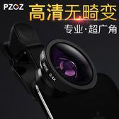手機鏡頭   手機鏡頭通用單反專業高清相機外置攝像頭三合一套裝微距魚眼拍照照相    萌萌小寵