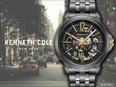 【時間道】KENNETH COLE 數字刻度鏤空機械腕錶/黑面金刻黑鋼帶(KC50779012)免運費