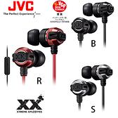 JVC HA-FX33XM 極限金屬機殼 重低音入耳式耳機(線控/麥克風)公司貨上網登錄一年保固