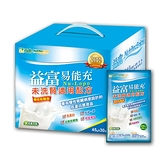 【益富】易能充 未洗腎適用配方 45gX30包(1盒)