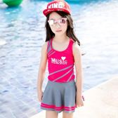 兒童泳衣女孩公主裙式分體游泳衣