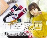 嬰兒長筒襪 女童中筒襪秋冬純棉寶寶過膝長筒襪兒童長襪男童足球堆堆襪子 宜室家居