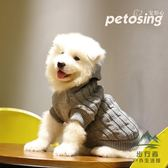 狗狗衣服毛衣貓咪小型犬小狗寵物【步行者戶外生活館】