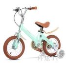 兒童自行車3歲寶寶腳踏車男孩女孩童車單車自行車 aj6338『科炫3C生活旗艦店』