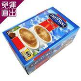 SwissMiss 可可粉- 牛奶巧克力口味1盒60入/盒【免運直出】