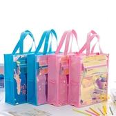 習袋學生手提袋拎書袋鐳射透明拉鏈補習包美術作業袋【雲木雜貨】