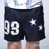 童裝 短褲 數字93星星鬆緊短褲(深藍)