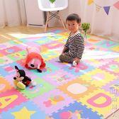 寶寶爬行墊明德嬰兒童寶寶拼圖游戲爬行墊毯爬爬墊泡沫地墊拼接摺疊居家加厚 igo街頭潮人