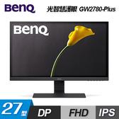 【BenQ 明基】27型 GW2780 Plus IPS LED 光智慧護眼螢幕