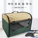 寵物帳篷75*50*55cm透氣可折疊狗帳篷外出便攜易收納貓帳篷房子