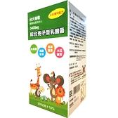 【南紡購物中心】台大雀敏綜合孢子型乳酸菌粉