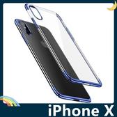 iPhone X/XS 5.8吋 明燦系列保護套 軟殼 倍思Baseus 電鍍透邊 防刮防摔 輕薄款 手機套 手機殼