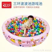 寶寶充氣海洋球池波波池釣魚池沙池兒童游泳池戲水池130cm 全館新品85折