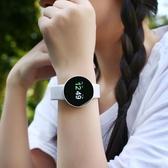 智慧手環 洋氣時尚潮流 心率血壓計步防水 line 來電提醒