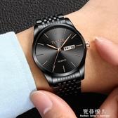 手錶男士防水雙日歷精鋼皮帶男錶學生休閒時尚潮流韓版簡約石英錶 完美情人館