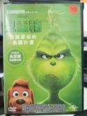 挖寶二手片-B54-正版DVD-動畫【鬼靈精:聖誕節前的偷竊計畫】-吳宗憲配音(直購價)