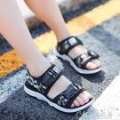 男童涼鞋2020兒童沙灘鞋韓版防滑軟底涼鞋中大童春季小孩童鞋 七色堇