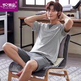 男士睡衣 夏季棉質短袖短褲休閒套裝圓領可外穿家居服夏天 BT5002『寶貝兒童裝』