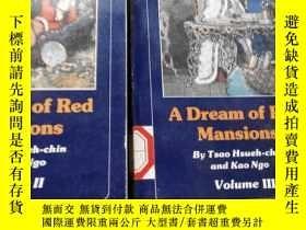 二手書博民逛書店A罕見Dream of Red Mansions Volume1
