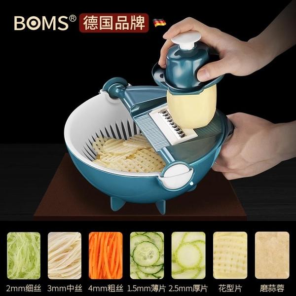 切菜機 多功能切菜神器家用馬鈴薯絲切絲器切片機擦絲刨絲器廚房切菜器【幸福小屋】