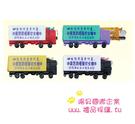 廣告貨櫃車打火機 (印製廣告打火機客製化禮品系列) 1200支/件 只要12600元/件(含版費及單色印製)