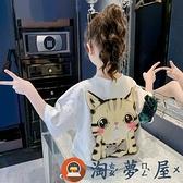 女童短袖T恤夏季寬鬆洋氣童裝韓版純棉半袖兒童夏裝上衣潮【淘夢屋】