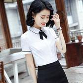 短袖白襯衫女新款夏季修身韓版工作服OL職業襯衣大碼商務 GB3374『優童屋』