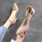 高跟鞋女尖頭性感鏤空一字帶單鞋職業春季33小碼鞋【慢客生活】