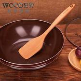 不粘鍋專用原木無漆木鏟實木鍋鏟子平底鍋炒菜長柄鍋鏟木頭鍋鏟子
