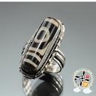 天珠戒指20mm【十方佛教文物】