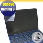 【Ezstick】Lenovo Gaming 3i 15 IMH 靜電式筆電LCD液晶螢幕貼 (可選鏡面或霧面)