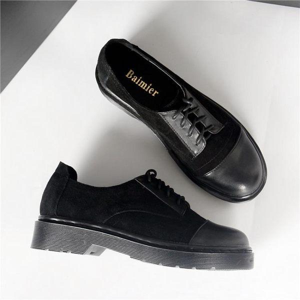 真皮粗跟牛津鞋 系帶圓頭小皮鞋 防滑耐磨增高鞋《小師妹》sm1349