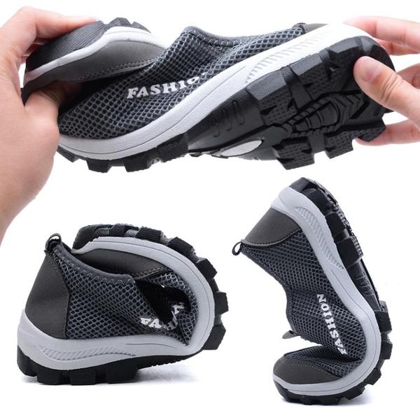 懶人鞋男 男鞋夏季網面鞋懶人透氣網鞋一腳蹬休閒運動鞋老北京布鞋子男板鞋 寶貝計畫