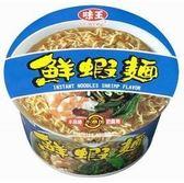 味王鮮蝦麵紙碗裝--3碗/組【合迷雅好物超級商城】