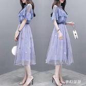 中大尺碼 新時尚長款洋裝夏季新款超火網紗裙韓版時尚仙女裙WD2260【夢幻家居】