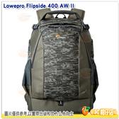 Lowepro Flipside 400AWII 新火箭手 L195 公司貨 相機包 迷彩 15吋筆電 後背包 攝影包